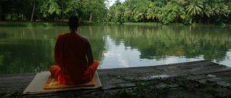 Gilios meditacijos technika