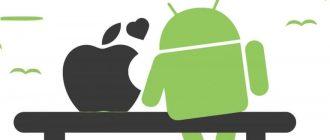 Android programavimo kursai