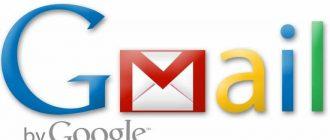 Kaip apsaugoti Gmail paštą nuo hakerių?
