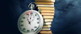 Kaip išmokti greičiau skaityti?
