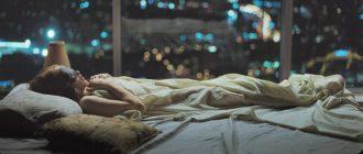 Kodėl reikia miegoti visiškoje tamsoje?