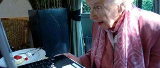 Kaip išmokyt močiutę naudotis Skype?