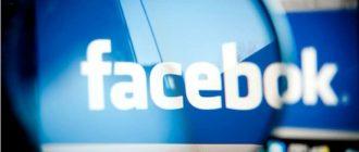 Kaip atsikratyti nepageidaujamų įrašų Facebook naujienų juostoje?