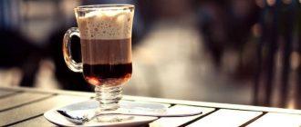 Gaminame airišką kavą namuose