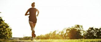 6 priežastys pradėti bėgioti jau šiandien