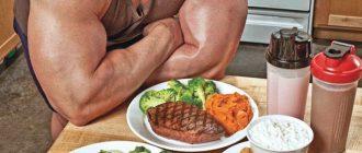 Efektyvus maistas arba 9 produktai, kurie padidins tavo raumenų masę