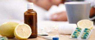 Gripas - profilaktika, simptomai ir gydymas
