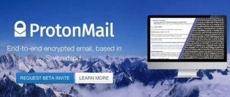 Užšifruotas anoniminis elektroninis paštas nuo CERN