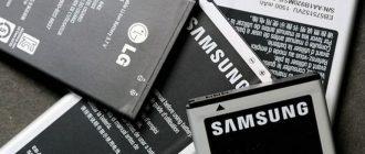 Telefono baterija - patarimai ir mitai