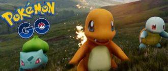 Kaip žaisti Pokemon Go ir kas tai per žaidimas?