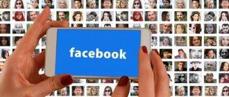 Kaip sužinoti kas nepriėmė jūsų kvietimo draugauti Facebooke?