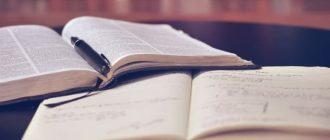 Nemokamos programavimo knygos, knygos apie dizainą ir IT