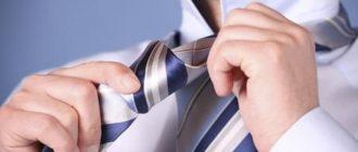 7 būdai gražiai užrišti kaklaraištį