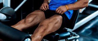 Pratimai kojoms su treniruokliais ir be jų