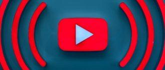 Kaip atsiųsti muziką iš YouTube į kompiuterį ar telefoną?