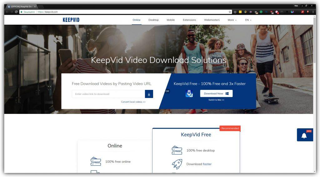 Video atsiuntimas su KeepVid