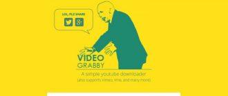 Kaip atsiųsti video iš YouTube, Facebook ar Instagram