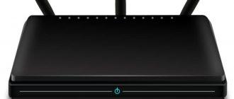 Kaip išsirinkti routerį (maršrutizatorių)
