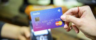 Kaip gauti nemokamą Revolut kortelę?