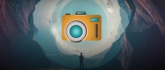 Photoskop - nemokami fotografijos kursai internetu